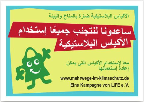Infoblatt arabisch